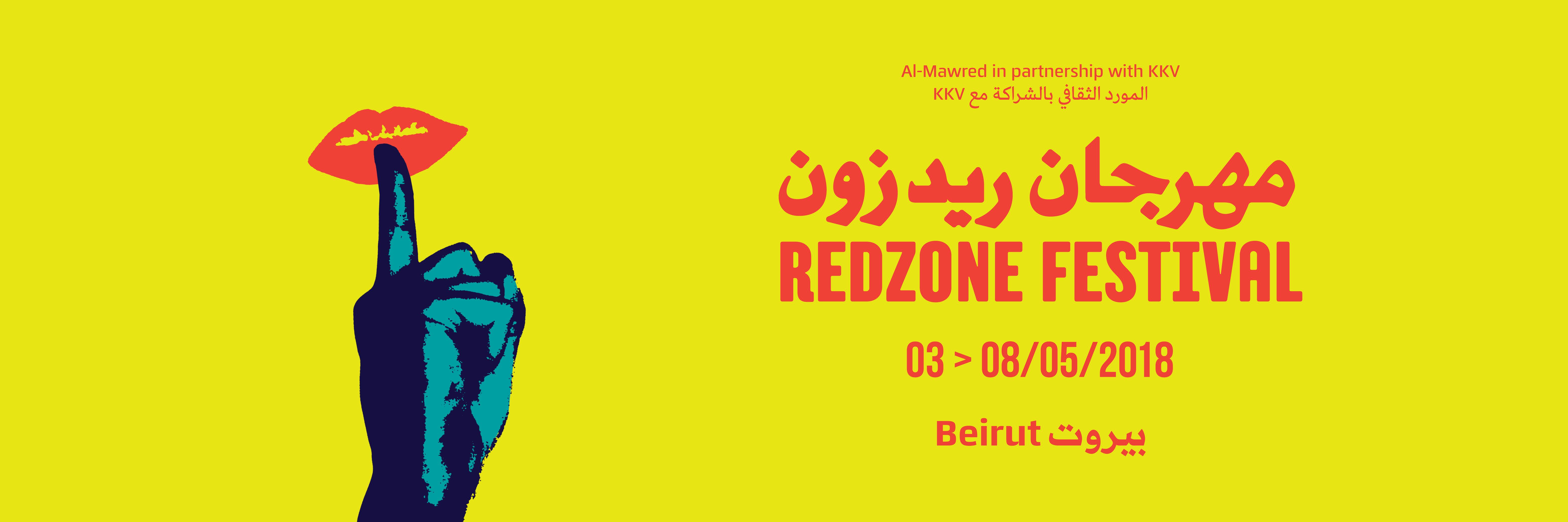 Permalink to: Redzone 2018